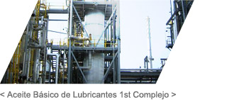 1st Lube Base Oil Complex