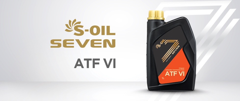S-OIL 7 ATF: <100% Synthetic transmission oil> 