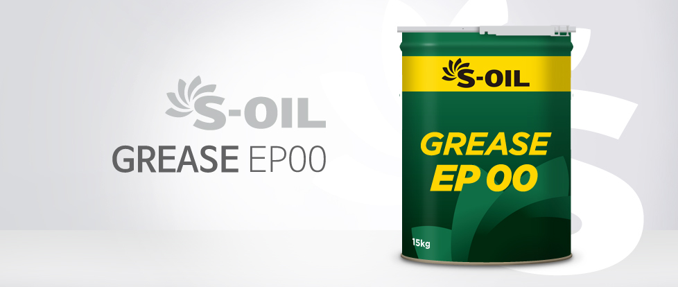 S-OIL GREASE EP<Industrial Oils<Product | S-OIL SEVEN