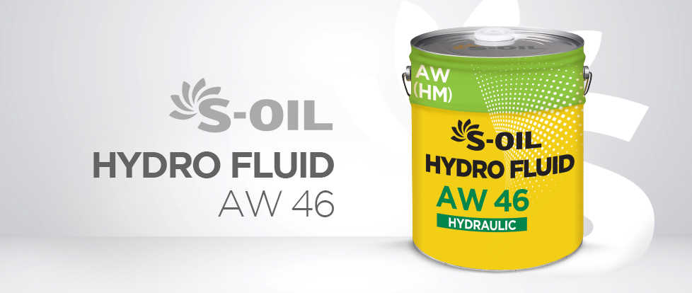 HYDRO FLUID AW: High performance hydraulic fluid, formulated from S-OIL's highly hydro treated base stocks and advanced anti-wear, anti-oxidant additive system designed for providing outstanding protection and performance.