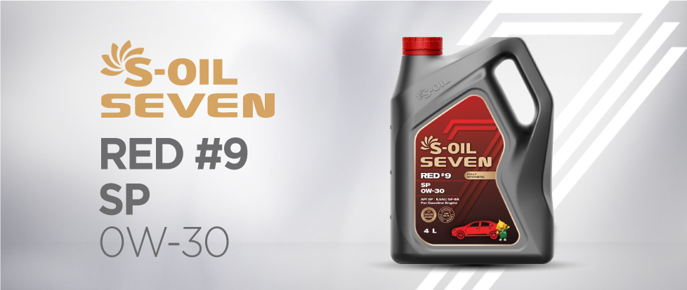 S-OIL 7 RED #9 SP : S-OIL 7 RED #9 SP 0W-30 is made of VHVI grade base oil and is an environmentally-friendly fully synthetic gasoline engine oil, satisfying the SP rating of the American Petroleum Institute (API) and the GF-6A standards focusing on improving fuel efficiency of the International Lubricant Standardization and Approval Committee (ILSAC).