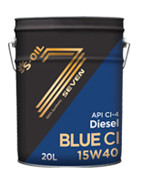 S-OIL 7 BLUE CI