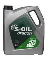 S-OIL dragon CNG BEST
