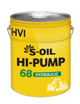 S-OIL HI-PUMP