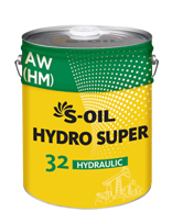 S-OIL HYDRO SUPER