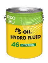 S-OIL HYDRO FLUID