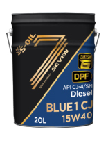 S-OIL 7 BLUE1 CJ