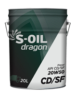 S-OIL dragon CD/SF