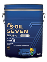 S-OIL 7 BLUE #7 CJ-4/SL