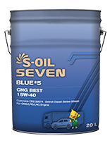 S-OIL 7 BLUE #5 CNG BEST