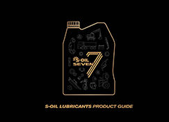 S-OIL Lubricants Product Guide (Jan 2020)