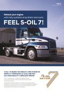 HEAVY DUTY DIESEL OILS