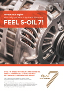 TRANSMISSION AND GEAR OILS