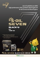 S-OIL 7 BLACK #9 LS 10W-40